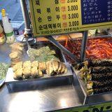 韓国2日目🇰🇷と購入品🛍