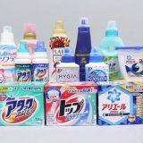 わたしの使ってる洗剤と柔軟剤について。