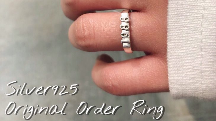 【 Silver925 】Order Ring 受注期間 明日10日まで⚠︎