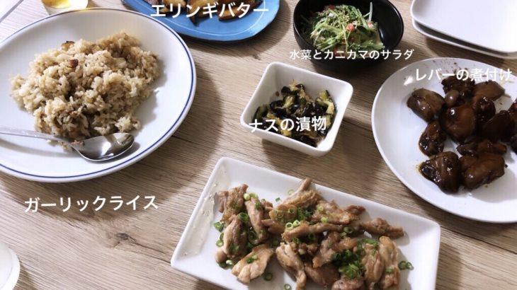 我が家は👨🏻が休みの日はおつまみ系ご飯🍻