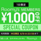 【¥1,000 OFFクーポン】本日限定♡!