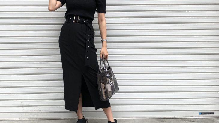 このスカート細見え効果凄いから皆さん注目ー!