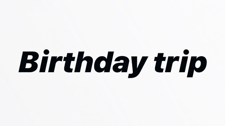お誕生日を韓国で過ごすことに決めた理由🎂