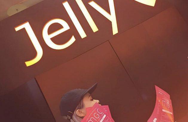 jellyお取り扱いブランド 総まとめ