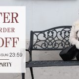 【News】Outer Pre order開催中♡!