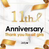 jelly 11th anniversary~ 🎁