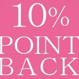 10% POINT BACK…??3連休はMiss Marine♡