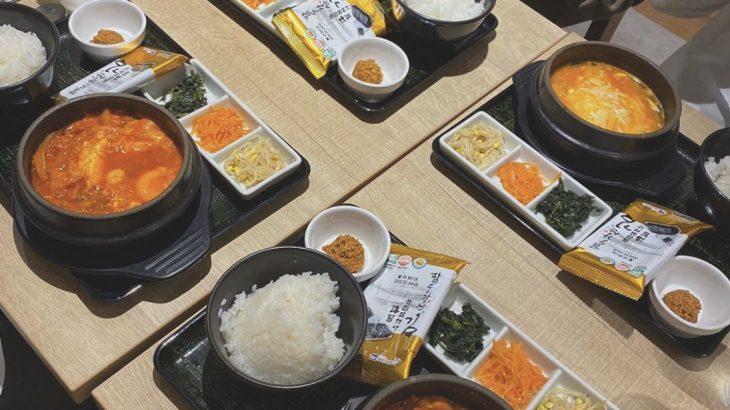 また行きたい純豆腐やさん❤