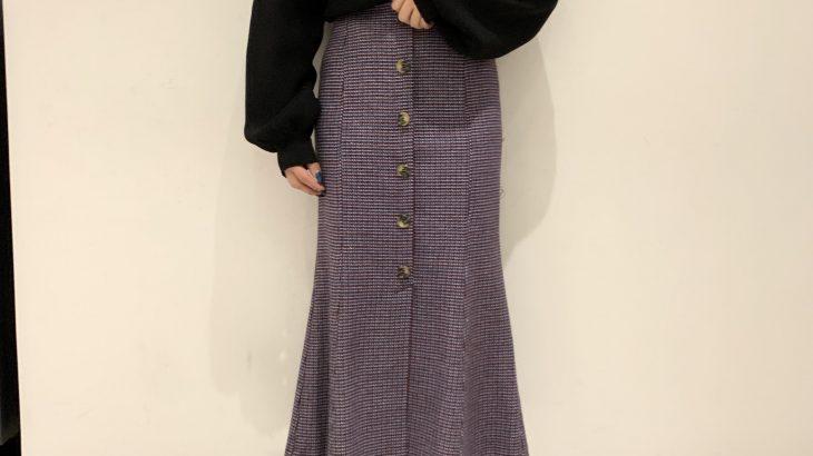 大人気マーメードスカートに新色♡