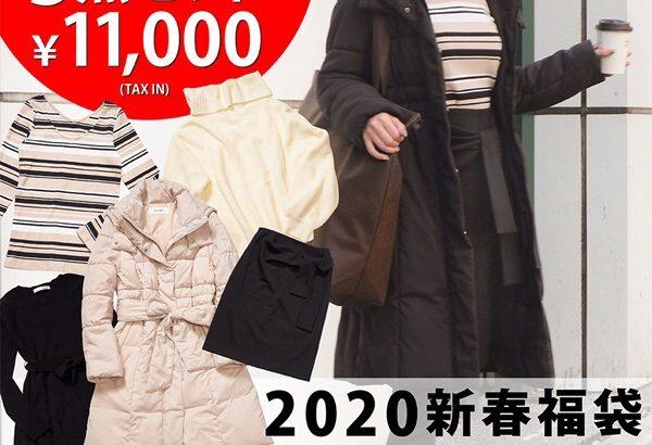 【News】2020年新春福袋について♡!