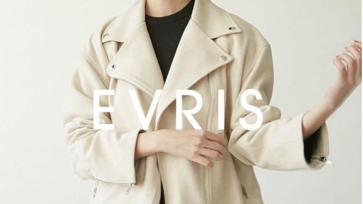 EVRISのオシャレに決まるセットアップ2型ご紹介♡