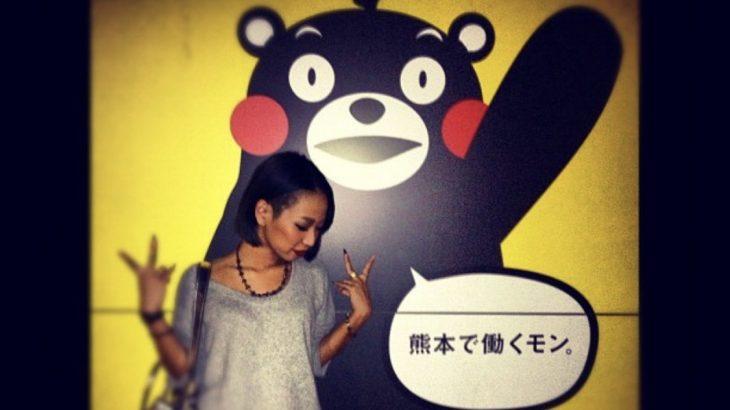 熊本県民のみなさま、読んでください📩