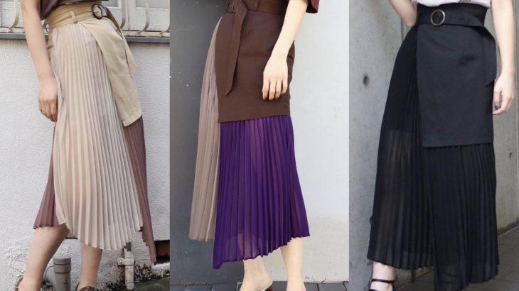 【Hina】Tシャツ×スカートの組み合わせで😳♥️♥️🉐