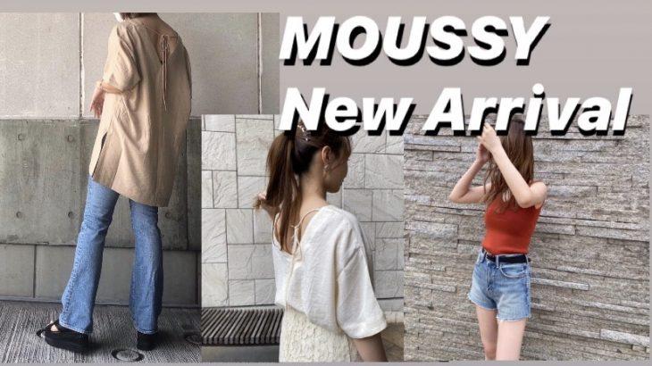 MOUSSYの新作でコーディネート4選ご紹介❤︎!
